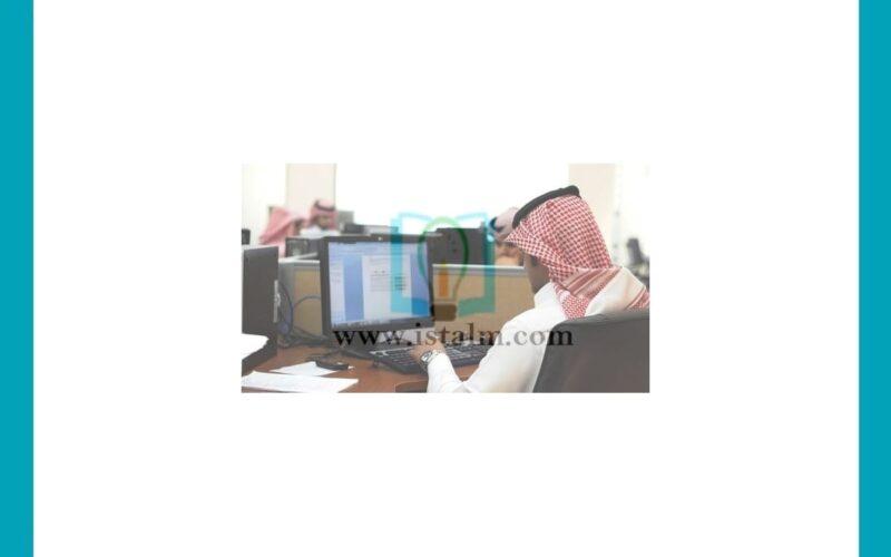 تراجع معدل البطالة لدى السعوديين حسب هيئة الإحصاء
